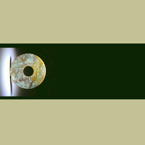jade_circle_sfa