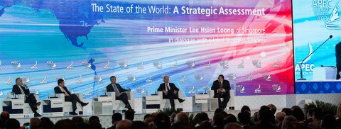 slider-Summit_Dialogue_on_The_State_Of_The_World_Dennis_Nally_Lee_Hsien_Loong_Frank_Ning_Raymond_McDanield_Norman_Pea_M_Agung_Rajasa_7