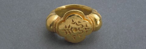 Ancient Javanese gold ring